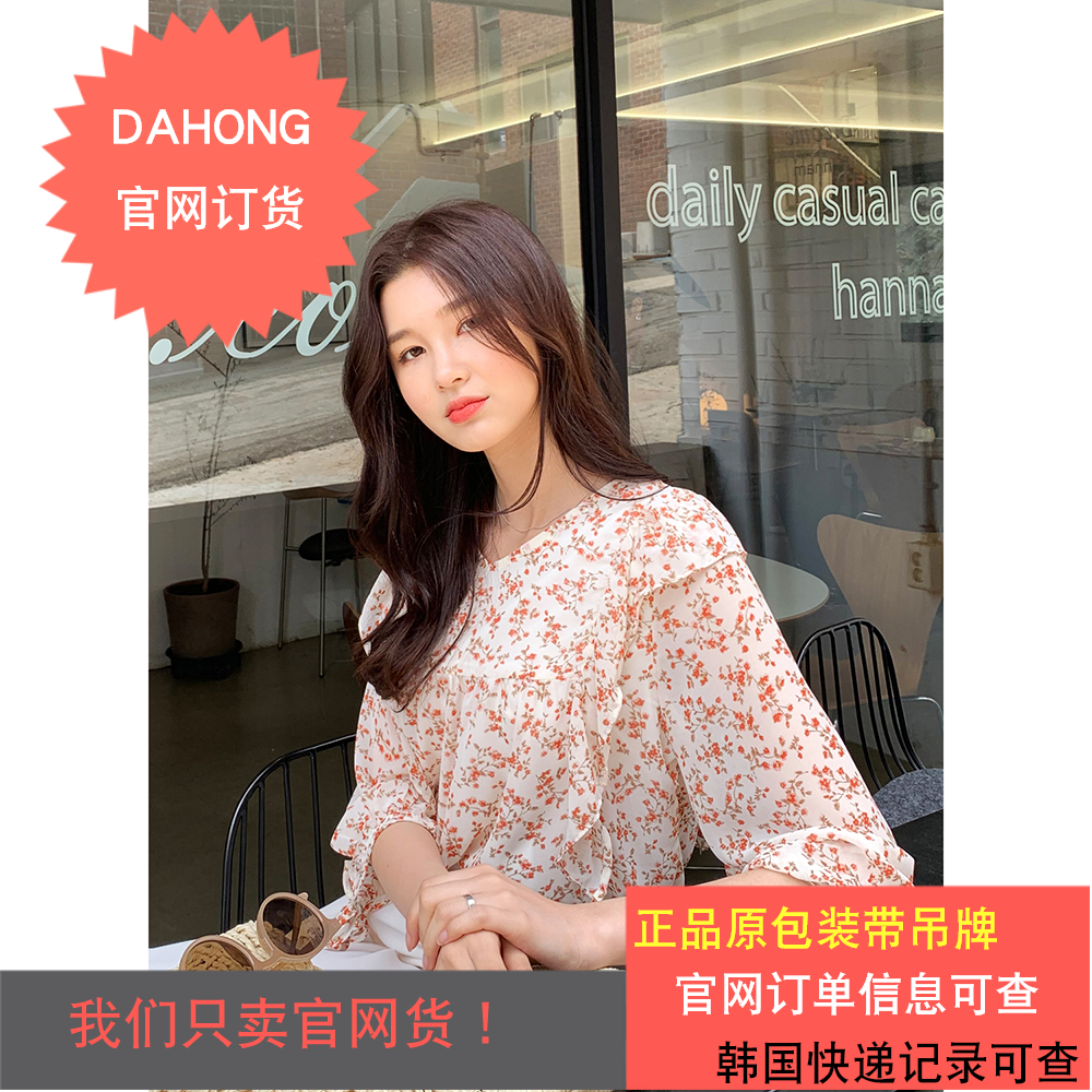 韩国代购时尚起义19夏款甜美碎花图案系带袖口半袖V领罩衫|793505