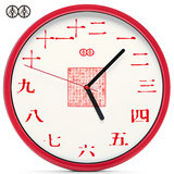 Li Li art wall-to-wall clock wall table-style retro Chinese style Chinese character solid wood creative living room silent quartz seat clock
