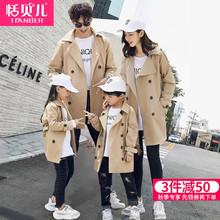 恬贝儿亲子装秋装2018新款潮母女母子冬季一家三口风衣外套全家装