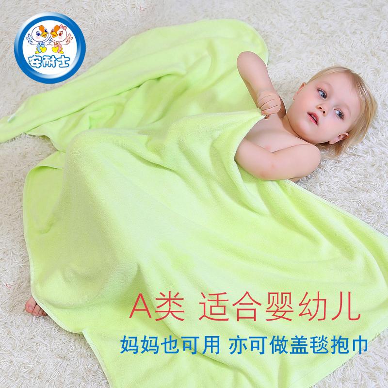 安耐士新生婴儿浴巾宝宝童竹纤维浴巾洗澡巾加厚加大柔软吸水A类