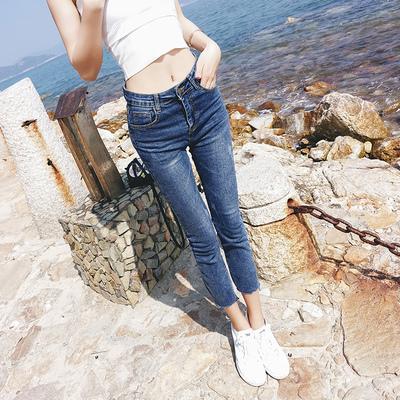 谜秀新款牛仔裤女韩版修身高腰休闲裤铅笔小脚裤