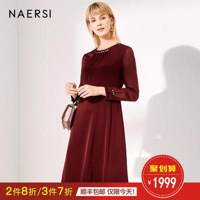 娜尔思女装气质连衣裙女2018秋季新款红色收腰钉珠百褶端庄礼服裙
