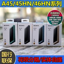 Sony/索尼 NW-A45 A35 A45HN A46HN 无损音乐播放器大陆行货