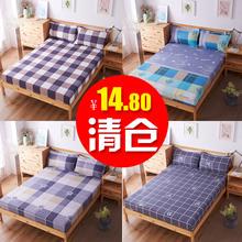 床笠单件床罩床套1.8米2m2.2m薄款双人防滑席梦思床垫保护棕垫套