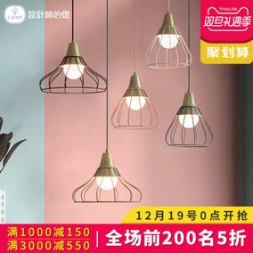 设计师的灯北欧创意欧式餐厅咖啡厅吧台楼梯书房马卡龙奶霜棒吊灯