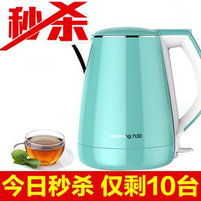 Joyoung/九阳 K17-F66电热水壶304不锈钢家用烧水壶保温自动断电