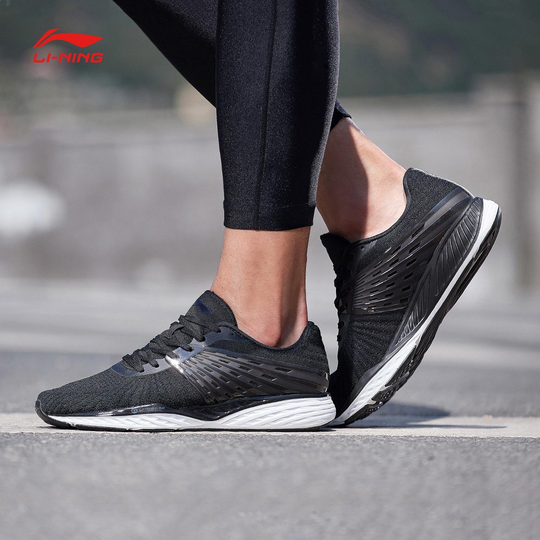 李宁跑步鞋男鞋双密云耐磨防滑透气一体织专业跑鞋运动鞋ARHN039