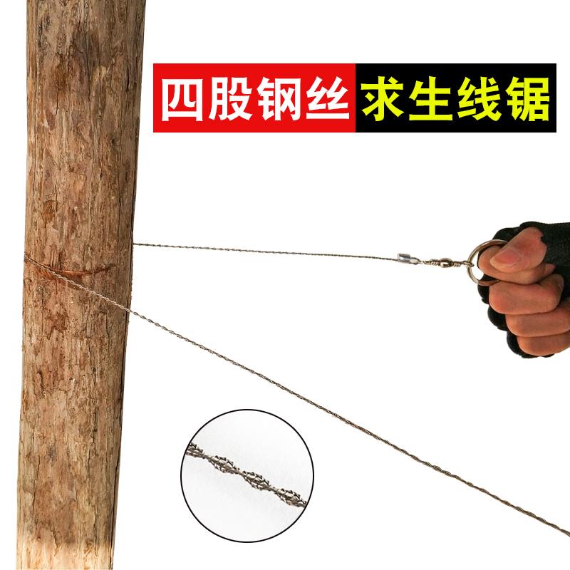 钢丝锯 线锯手拉锯绳锯户外野外求生装备链条锯单指户外锯子