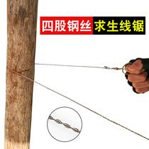 户外野营防身求生救生万向锯链锯绳锯钢丝锯多功能户外线锯