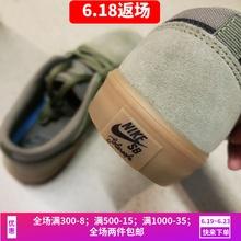 耐克NIKE SB PORTMORE SOLAR新款翻毛皮休闲滑板鞋 绿 880266-200