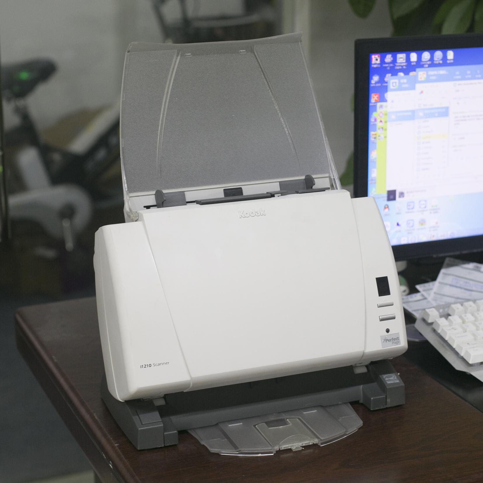 柯达I1220 i1210快递单 A4纸文件 双面高速  文档彩色自动扫描仪