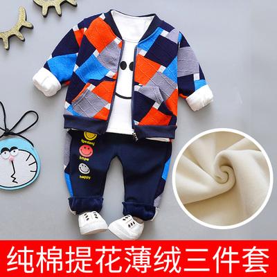 宝宝春装三件套2019新款男童加绒春秋套装女婴儿童装洋气潮1-3岁4
