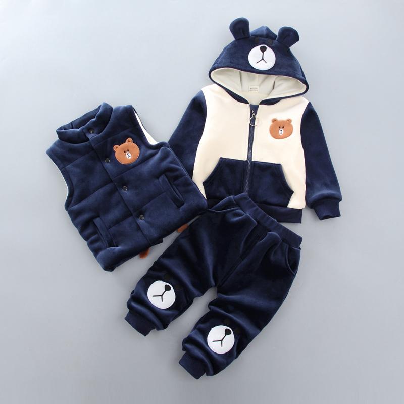 宝宝金丝绒加厚三件套男童冬装2018新款套装女童装婴儿童加绒外套