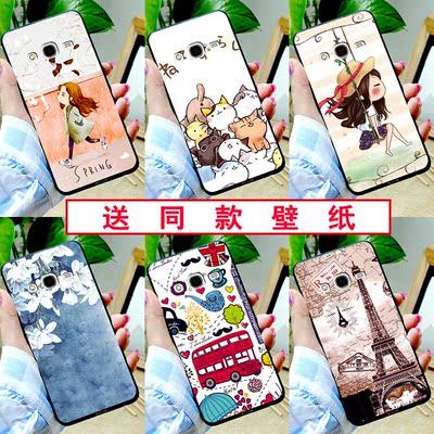 三星i9152手机壳个性创意硅胶软壳防摔三星j3pro保护套韩国卡通可爱全包边新款n7100男女款潮牌网红抖音同款