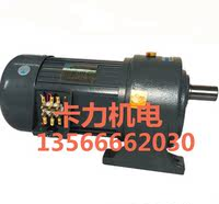 Gear reduction speed motor horizontal vertical AC frequency conversion line motor 200W400W750W1100W