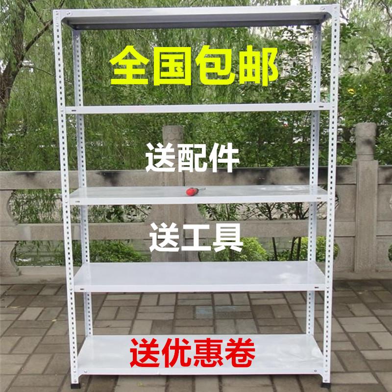 货架置物架落地多层展示架自由组合家用铁架仓储超市库房角铁架子