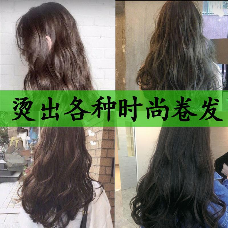 Краска для волос Артикул 570367550289