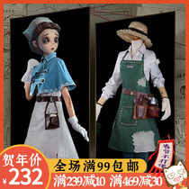 Meow house shop fifth personality cosplay doctor gardener daily uniforms cosply clothing female animation