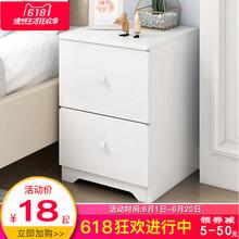以内 床头柜特价 简约现代卧室储物柜经济型超窄迷你20CM柜子 50元