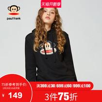 PaulFrank大嘴猴卫衣加厚加绒女2018新款韩版卫衣女潮ins连帽上衣