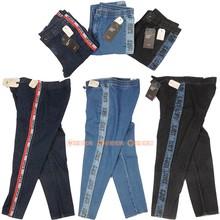 57797 Levis57796 0002男撞边复古原色牛仔裤 0001 李维斯专柜正品