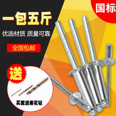 5 kg loaded GB blind rivet open type aluminum round head rivet gun with lengthened M3.2M4M5M6