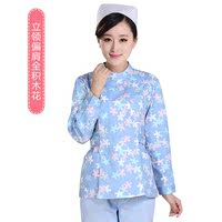 Building Blocks Nurse Nurses Winter and Summer Guided Pediatrics Obstetrics Cosmetologists Split Sets Long Sleeve White Big Workwear