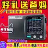 微型收音机
