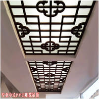 Hot new Chinese style PVC wood-plastic plate hollow carved lattice entrance ceiling partition screen through the background wall
