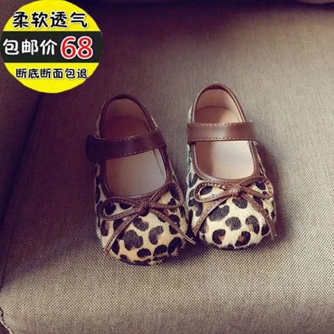 豹纹女童单鞋