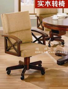 实木电脑椅家用办公椅美式转椅欧式升降椅老板椅书桌椅子绒布包邮