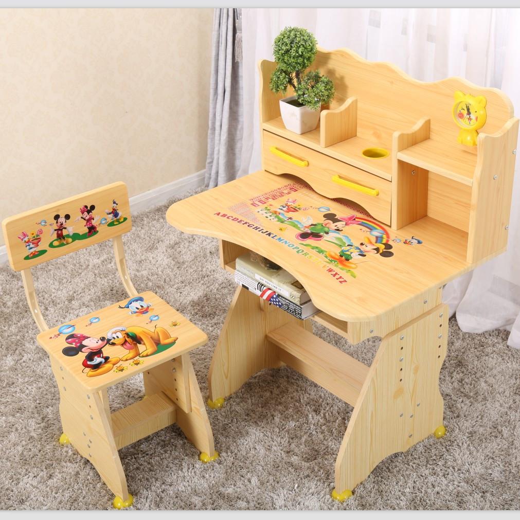 学习桌套装儿童书桌书柜组合男女孩学生课桌椅写字台多功能可升降