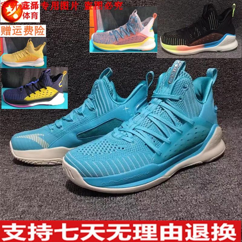 Z安踏篮球鞋男鞋2019夏季新款汤普森轻骑兵KT透气11921688