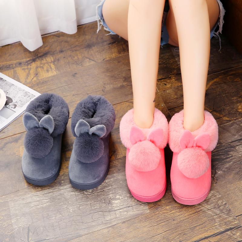 男女棉拖鞋半包跟保暖