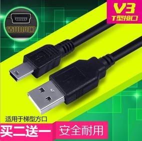 透明蓝USB公对MINI5PT型V3口车载数据线30CM1.53510