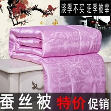 Silk quilt 100% mulberry silk summer thin quilt spring autumn winter quilt core summer cool quilt summer air conditioned by students cotton
