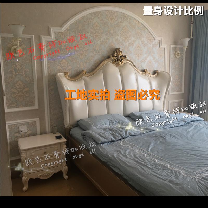 石膏线条背景墙沙发床头电视墙卧室床简欧框圆弧形石膏线客厅造型