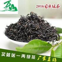 克包邮250元80红茶万山茶厂直销年春天2017日照红茶