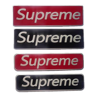 个性潮牌supreme金属贴汽车装饰贴车身贴铝贴遮划痕标尾箱贴标