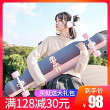 圣卡洛长板滑板女生成人滑板车dancing舞板刷街男韩国初学者专业