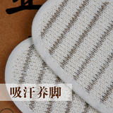 Pure linen insoles deodorant men and women who support women deodorant sweat foot massage Summer thin section openwork knit thicken