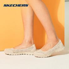 蕾丝单鞋 23413 镂空透气轻便休闲鞋 夏季时尚 Skechers斯凯奇女鞋