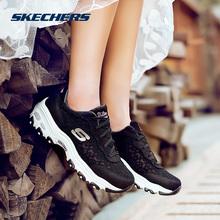 lites蕾丝镂空透气熊猫鞋 66666016 运动鞋 skechers斯凯奇女鞋