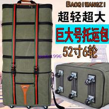 Go abroad 52 Inch large capacity canvas luggage box 42 inch study abroad consignment bag 158 suitcase pull bag