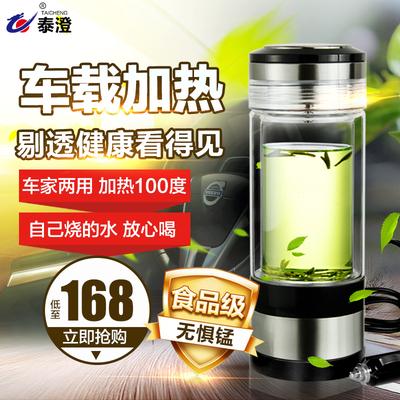 泰澄车载水杯加热电热杯12v汽车用热水器电水壶100度烧水壶保温杯多少钱