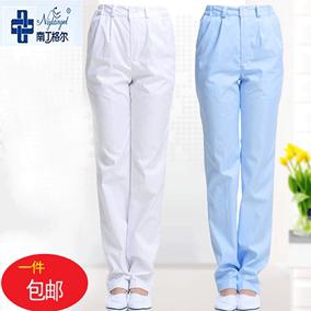 南丁格尔护士裤夏装白色裤子冬粉蓝服装医护制服医院卫生药店工作
