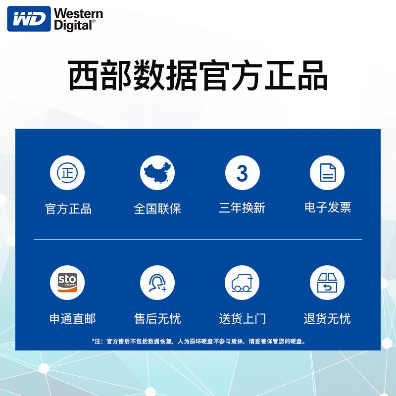 WD/西部数据 My Cloud Home 3TB网络存储 个人云存储器3t网络硬盘 wifi无线硬盘家用智能服务个人私有云盘