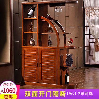 实木酒柜玄光柜客厅隔断柜简约现代双面间厅柜门厅柜屏风 1米特价是什么档次