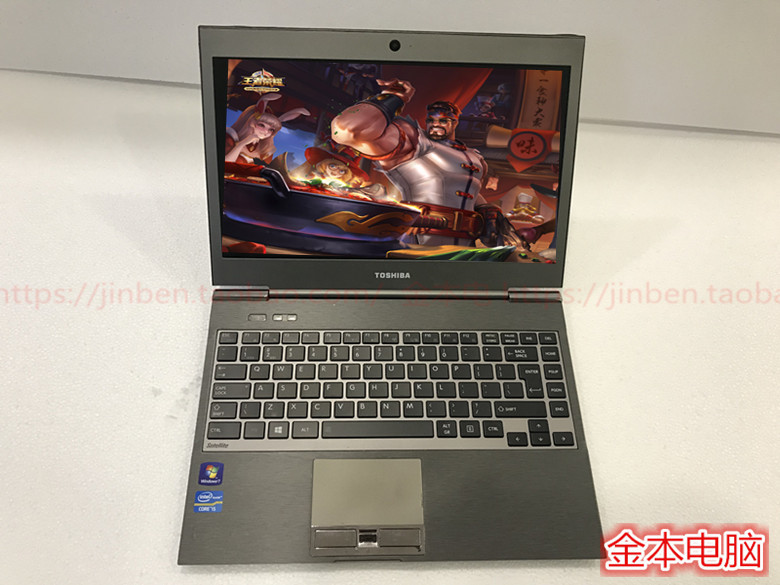 Toshiba/东芝 Z930 Z930-K01S Z30 R632笔记本电脑 轻薄 超级本
