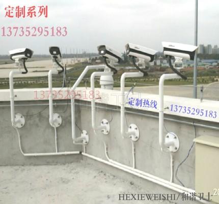 定制监控支架球机摄像头屋顶高层加长室外异形重型壁装360度转动